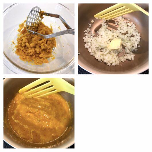 マッシャーで作るスープ調理工程