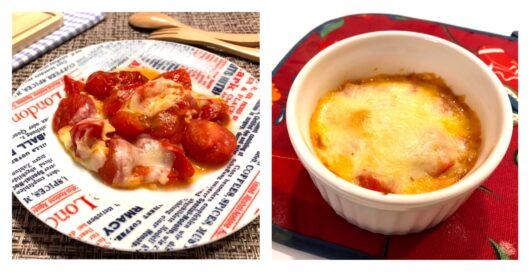 トマトとチーズ2品