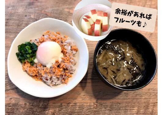 乾物味噌汁の朝ごはん