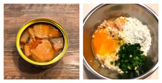 鮭缶とボウル