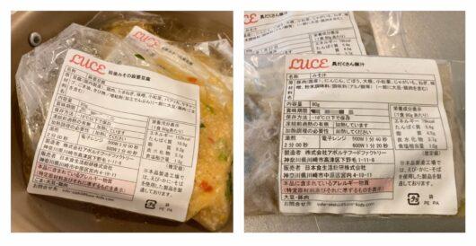LUCEの麻婆豆腐と豚汁湯せん