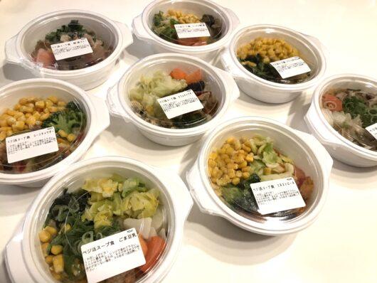 野菜スープ8種