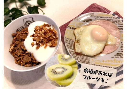 雑穀シリアルの朝ごはん