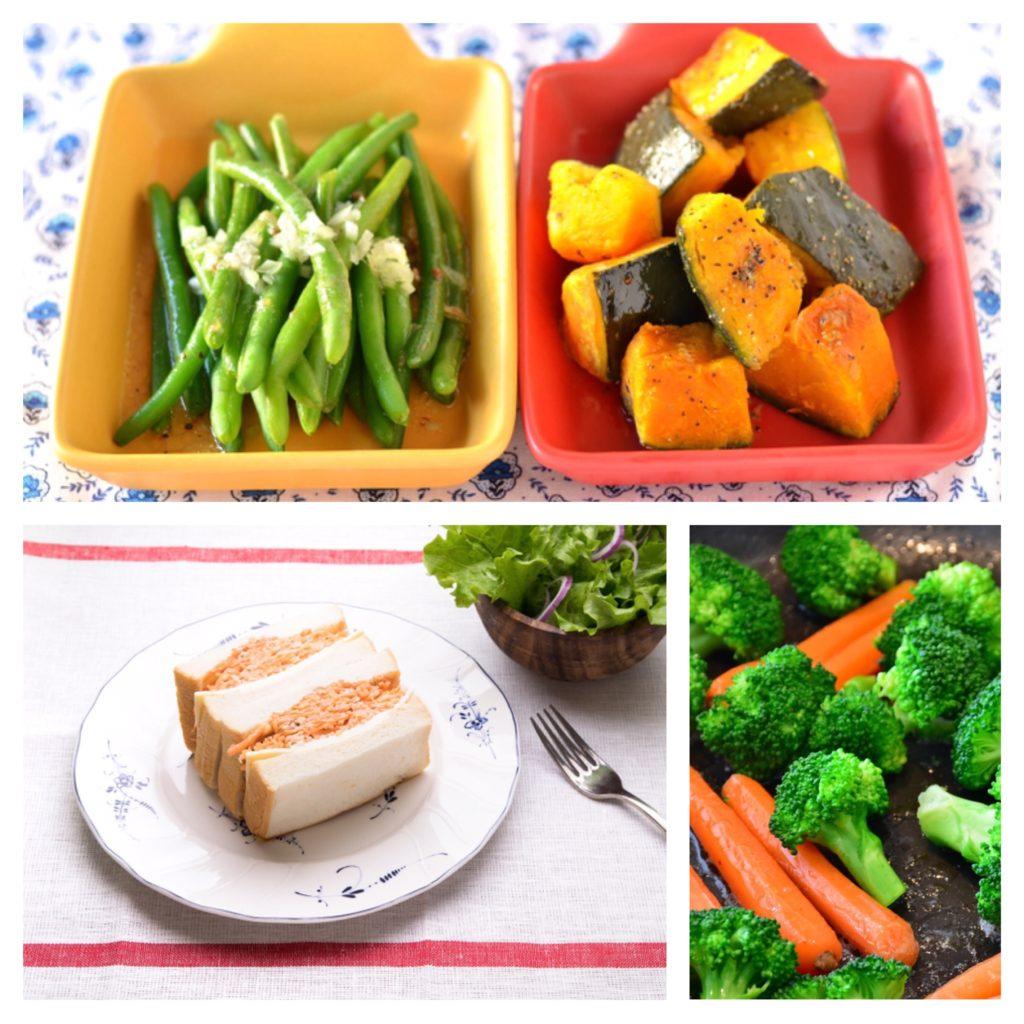 いんげん、かぼちゃ、人参、ブロッコリーの炒め物、人参のサンドイッチ