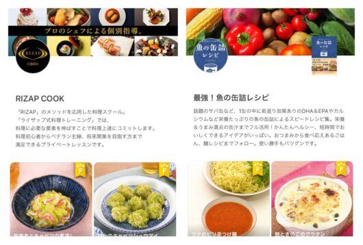 料理本サンプル3