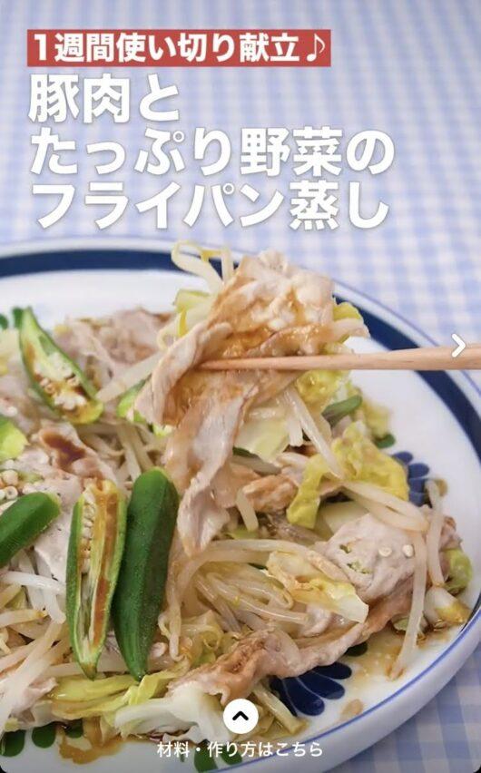 料理の動画